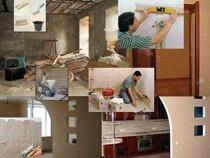 Все виды общестроительных работ, строительно-монтажных работ, ремонтных отделочных работ в Мысках